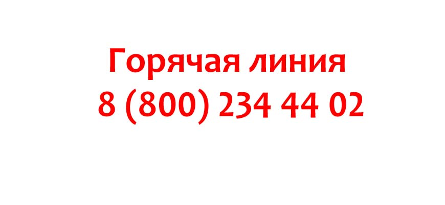 Контакты авиакомпании Ямал