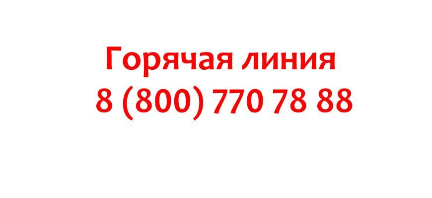 Контакты компании Dexp