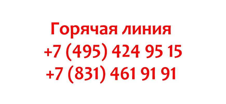 Контакты компании Мяснов
