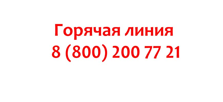 Контакты компании Редмонд