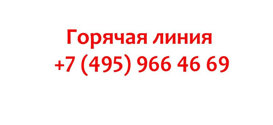 Контакты компании Велобайк