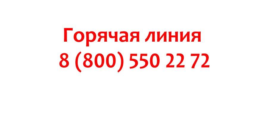 Контакты туроператора Санмар