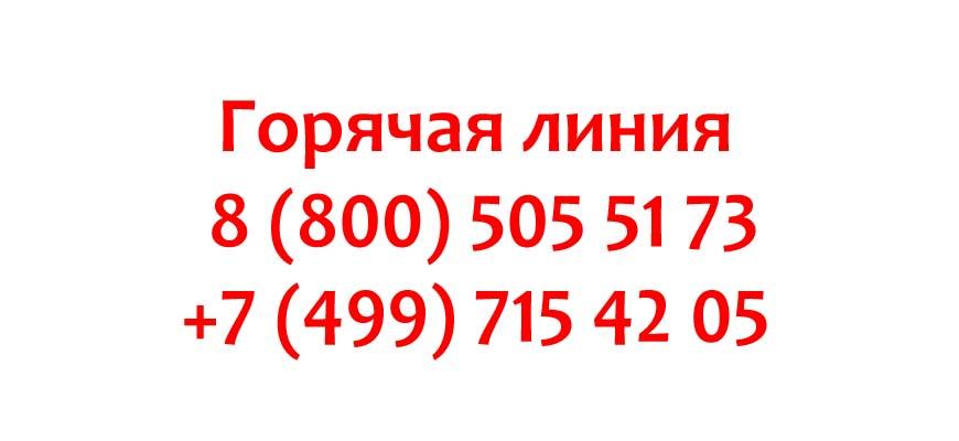 Контакты Туту.ру