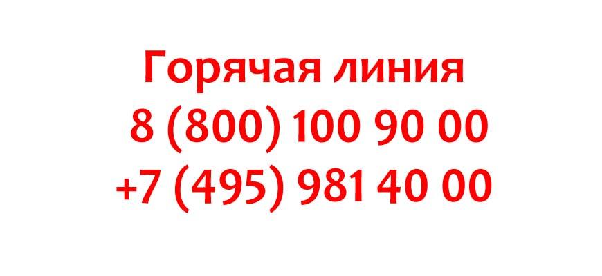 Контакты компании Амвей