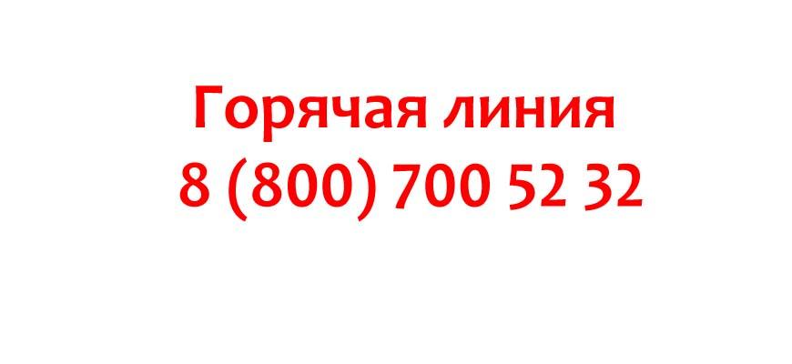 Контакты компании АвтоВАЗ