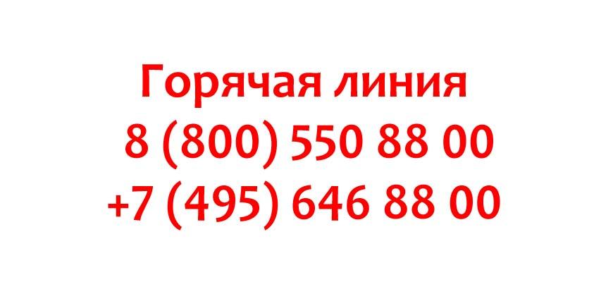 Контакты компании БМВ