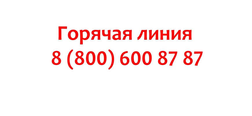 Контакты компании Делимобиль
