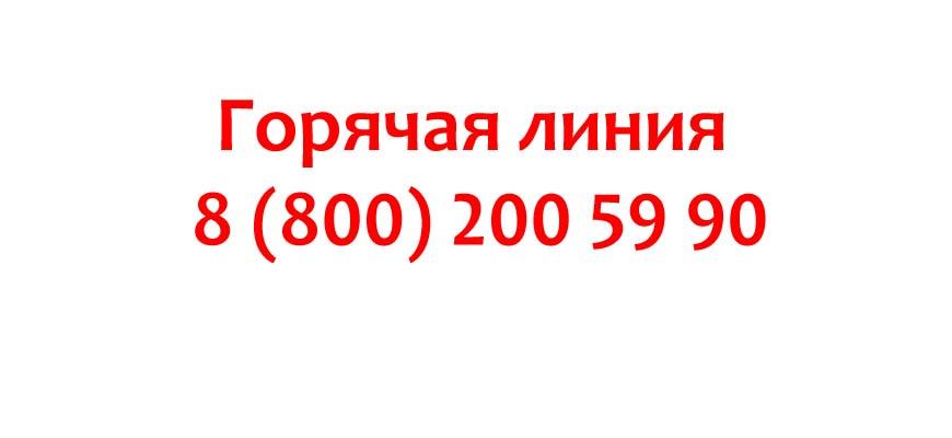 Контакты компании Ниссан