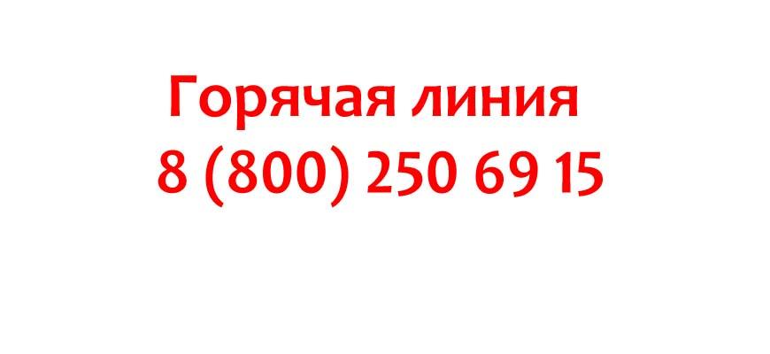Контакты компании СДЭК