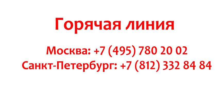 Контакты компании Ситилинк