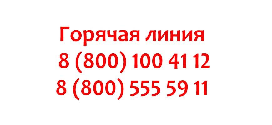 Контакты компании Татнефть