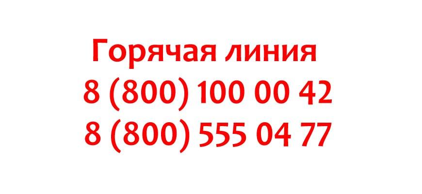 Контакты компании УАЗ