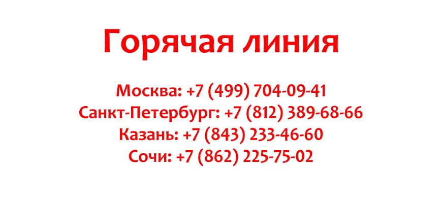 Контакты сервиса Яндекс Драйв