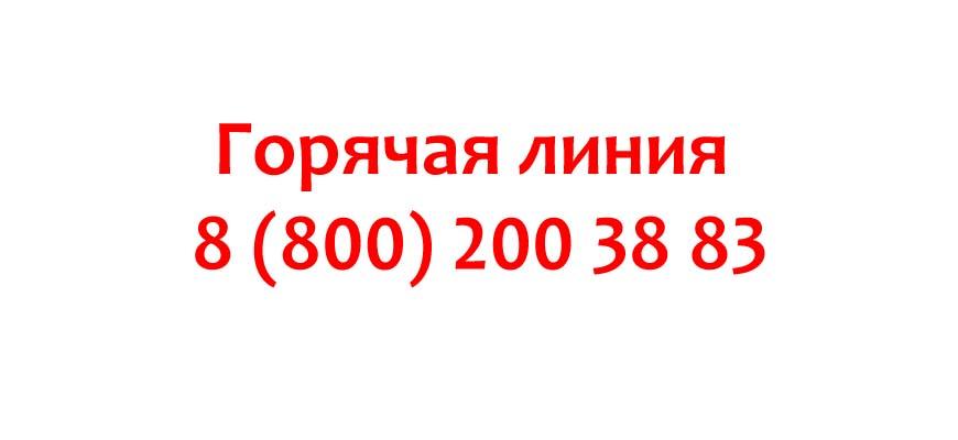 Контакты компании Лексус