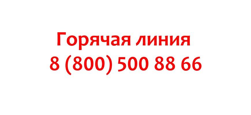 Контакты компании Макита