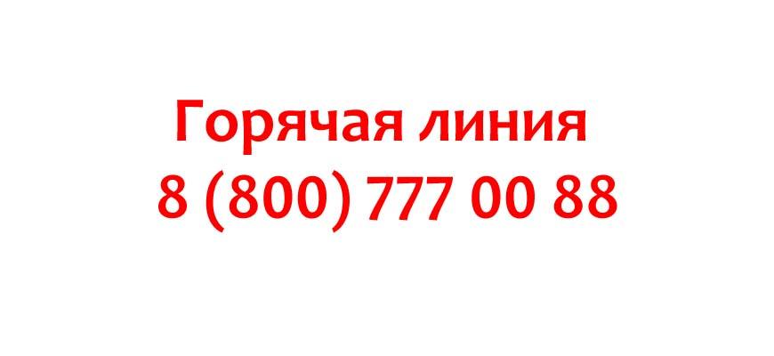 Контакты компании Midea