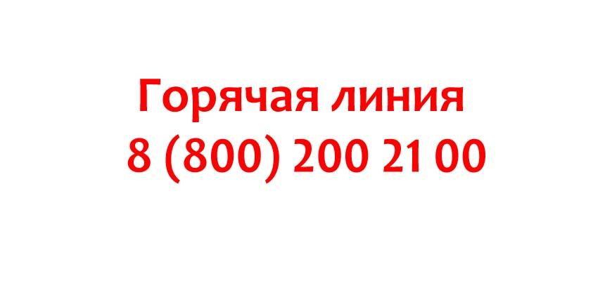 Контакты компании Panasonic
