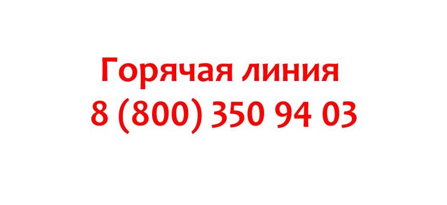 Контакты компании Тиккурила