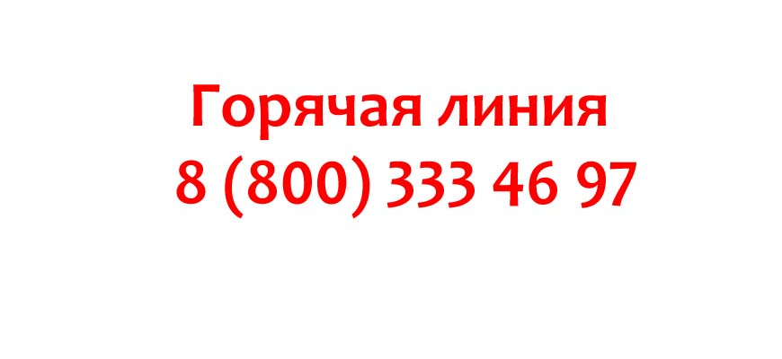 Контакты магазинов Oysho