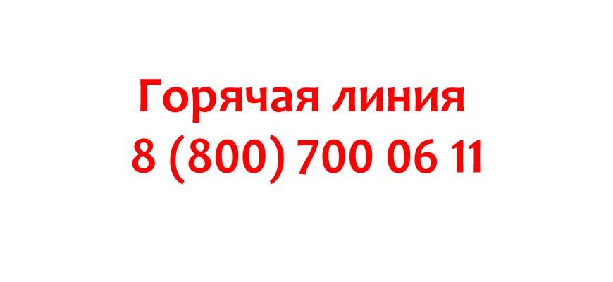 Контакты оператора Билайн