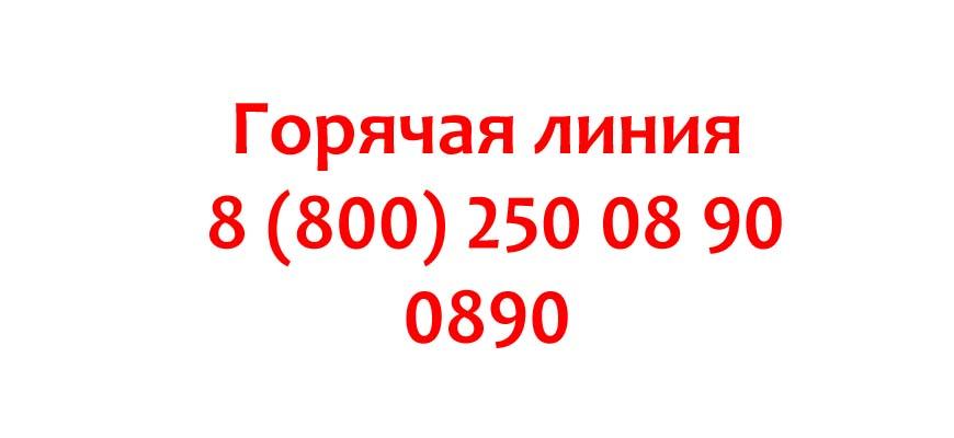 Контакты оператора МТС