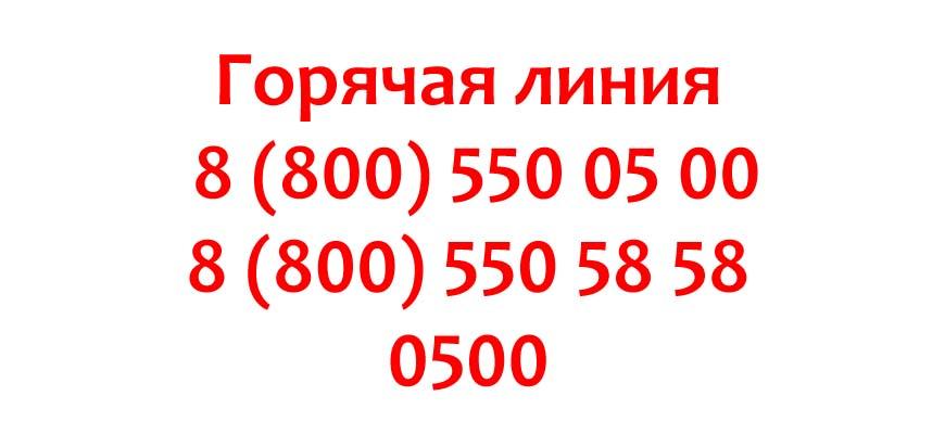 Контакты оператора Мегафон