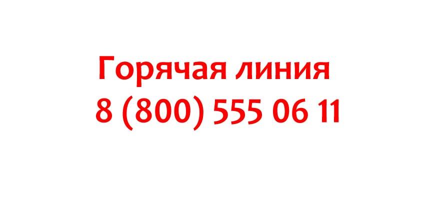 Контакты оператора Теле2
