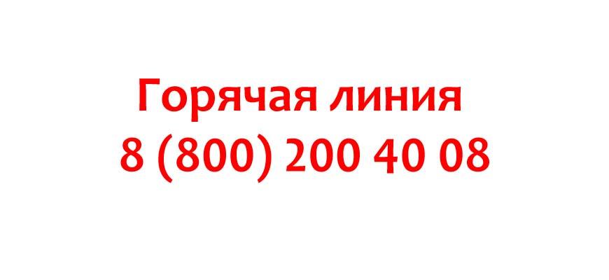 Контакты компании BBK
