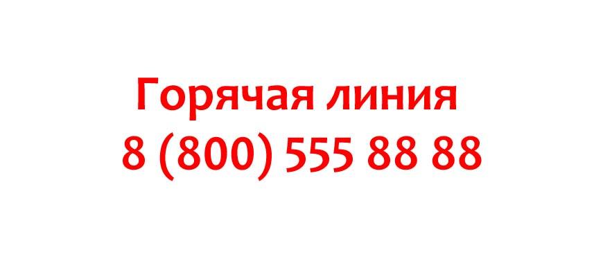 Контакты компании Евраз