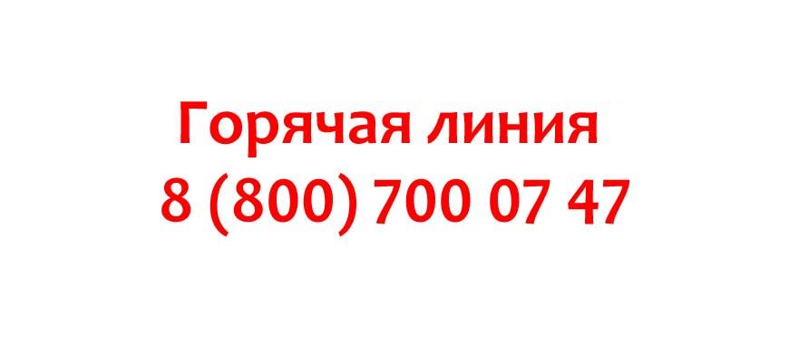 Контакты компании ГАЗ