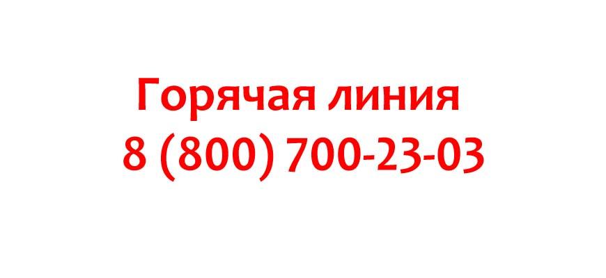 Контакты компании Шатура