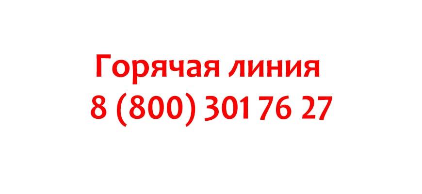 Контакты компании Sela