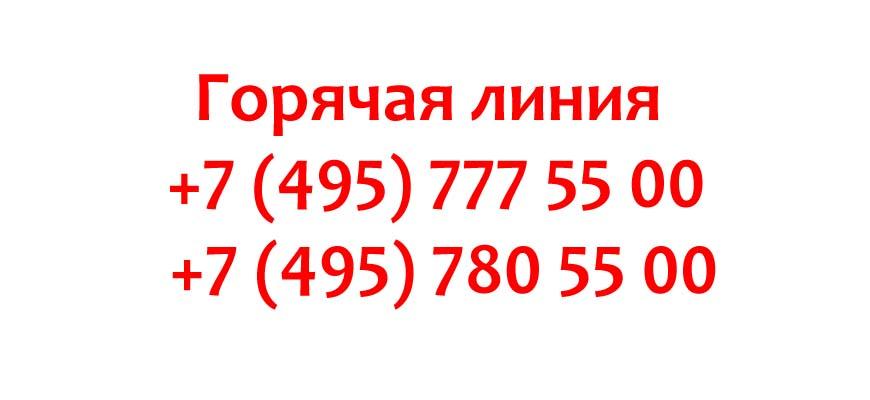 Контакты компании Сибур