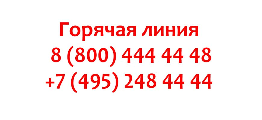 Контакты компании Zanussi